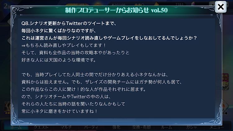 f:id:Yuki-19:20210419083908p:image