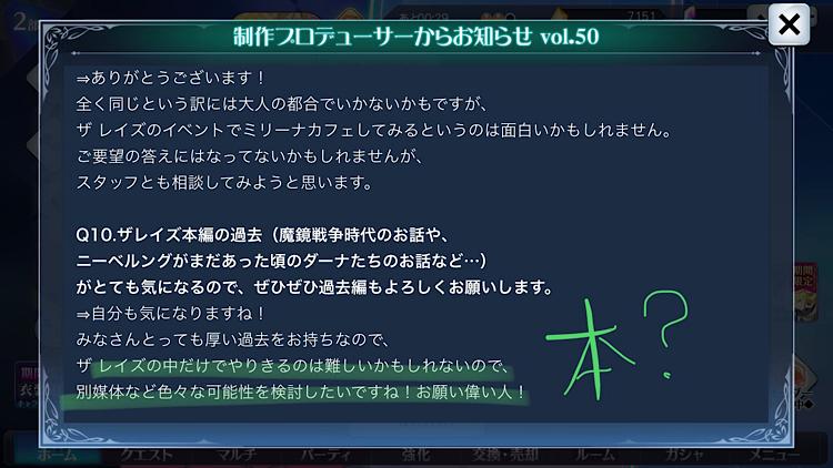 f:id:Yuki-19:20210419083919p:image