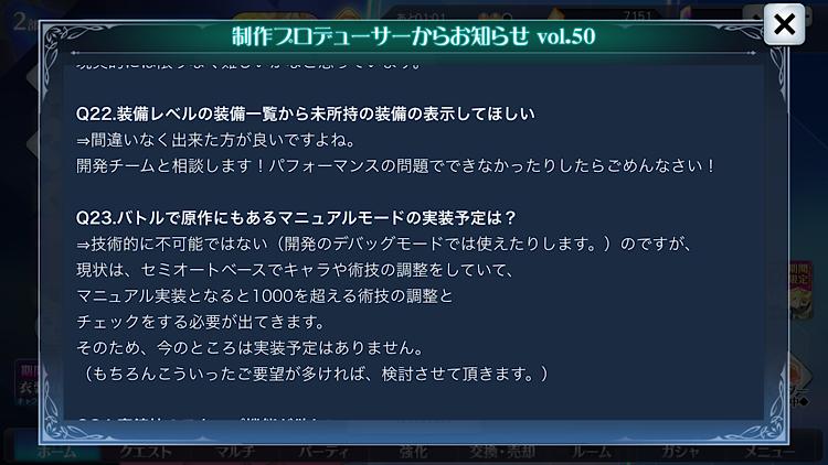 f:id:Yuki-19:20210419083943p:image