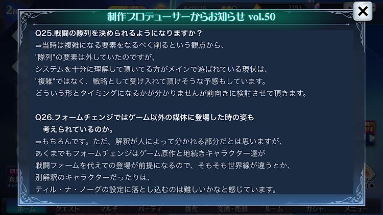 f:id:Yuki-19:20210419083958p:image