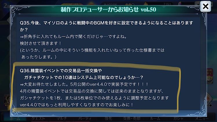f:id:Yuki-19:20210419084017p:image