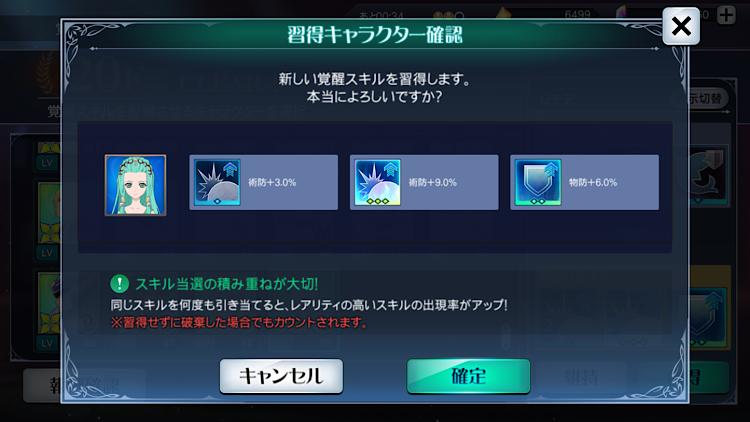 f:id:Yuki-19:20210419084042p:image