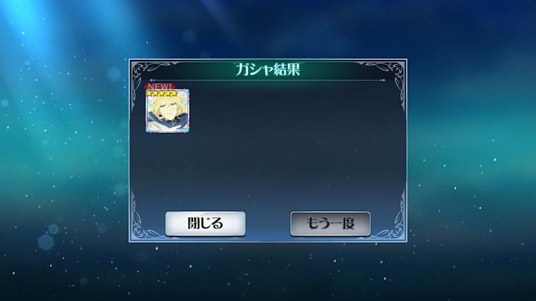 f:id:Yuki-19:20210419084444p:image