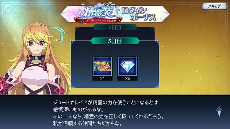 f:id:Yuki-19:20210426093356p:image