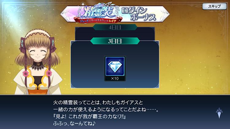 f:id:Yuki-19:20210426093400p:image