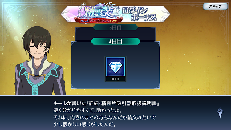 f:id:Yuki-19:20210426093404p:image