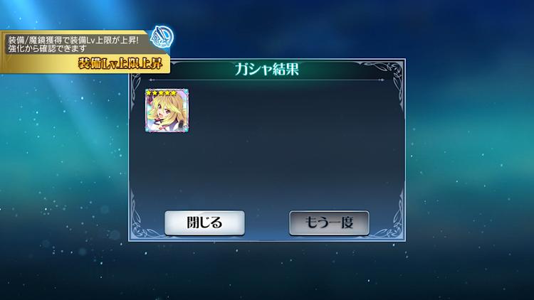 f:id:Yuki-19:20210426093448p:image