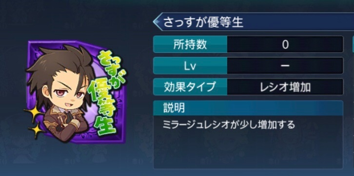 f:id:Yuki-19:20210426093837j:image