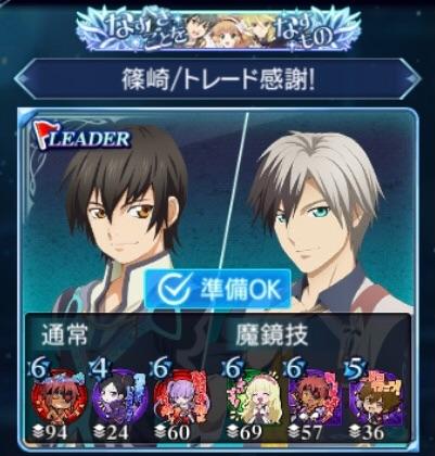 f:id:Yuki-19:20210426094006j:image