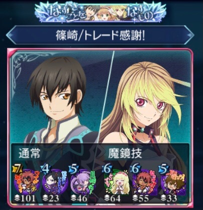 f:id:Yuki-19:20210426094012j:image