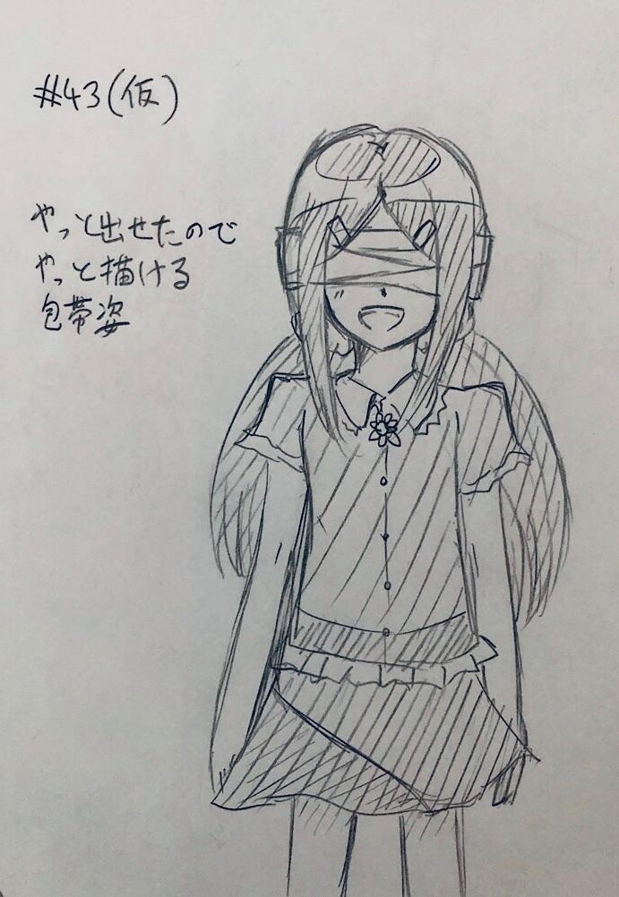 f:id:Yuki-19:20210428010906j:image