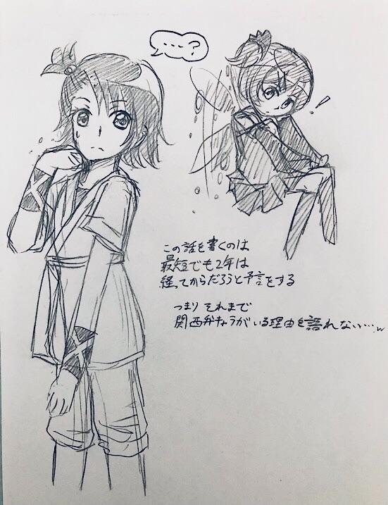 f:id:Yuki-19:20210428010945j:image