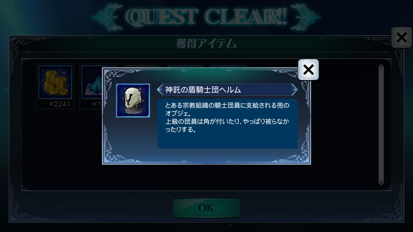 f:id:Yuki-19:20210507051737p:image