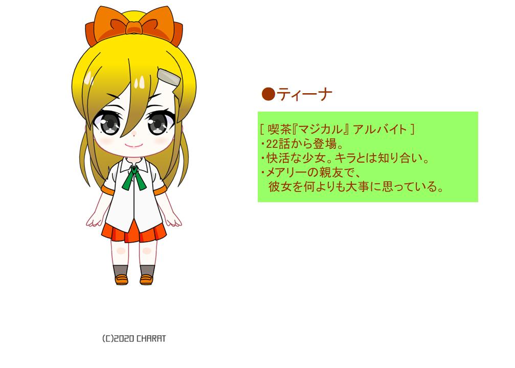 f:id:Yuki-19:20210508081657p:plain