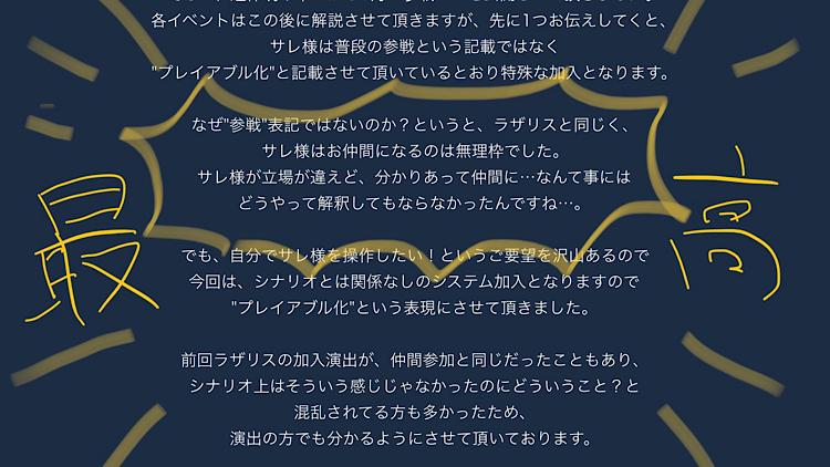f:id:Yuki-19:20210513083116p:image
