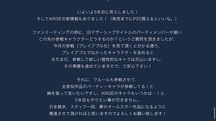 f:id:Yuki-19:20210513085155p:image