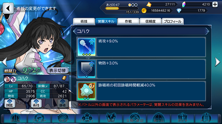 f:id:Yuki-19:20210513085303p:image