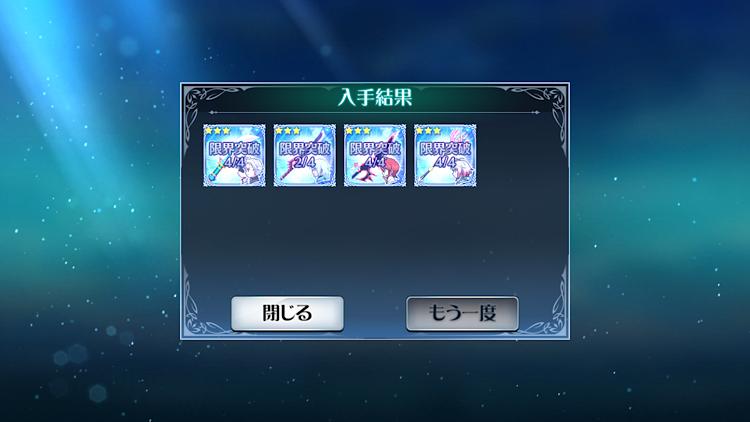f:id:Yuki-19:20210513085724p:image