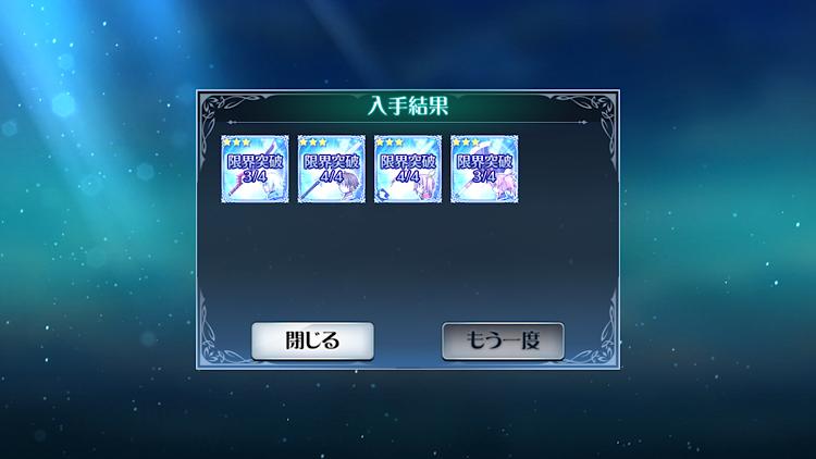 f:id:Yuki-19:20210513085728p:image