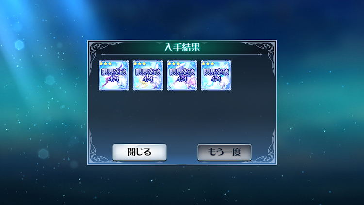 f:id:Yuki-19:20210513085743p:image