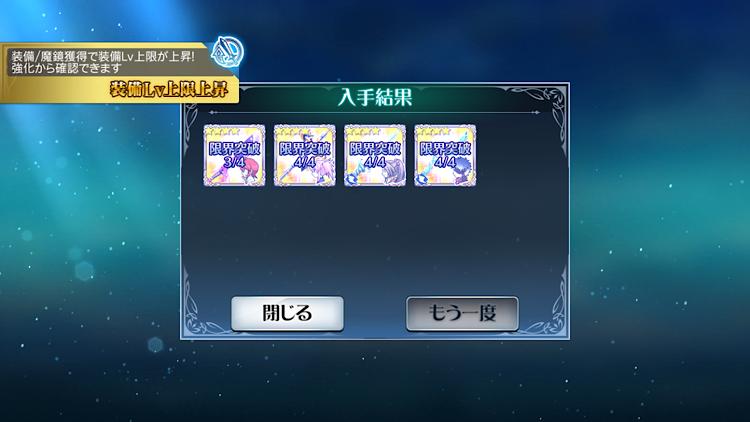 f:id:Yuki-19:20210513085748p:image