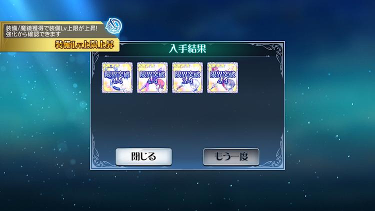 f:id:Yuki-19:20210513085803p:image