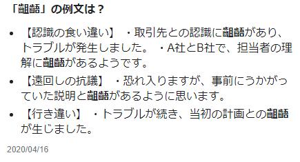 f:id:Yuki-19:20210521123700p:plain