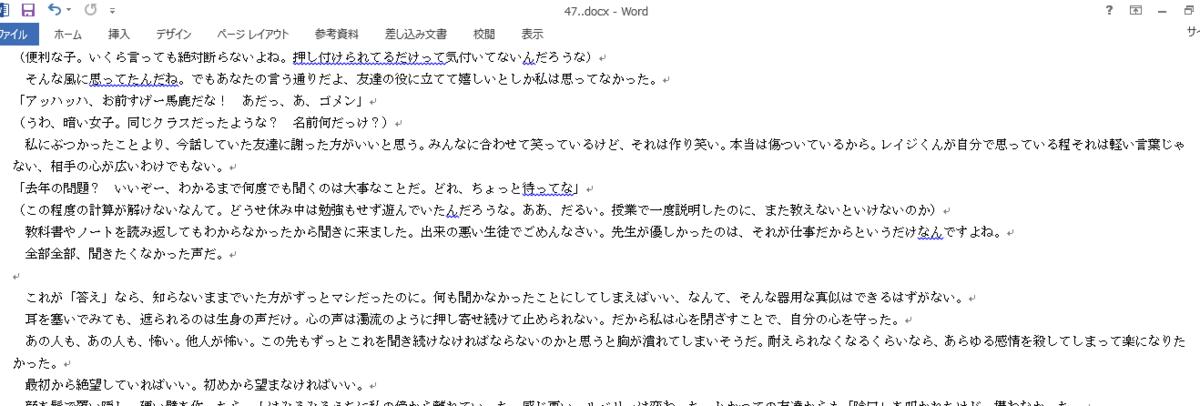 f:id:Yuki-19:20210521125552p:plain