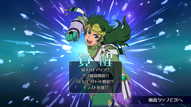 f:id:Yuki-19:20210523094219p:image
