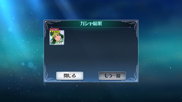 f:id:Yuki-19:20210523094323p:image