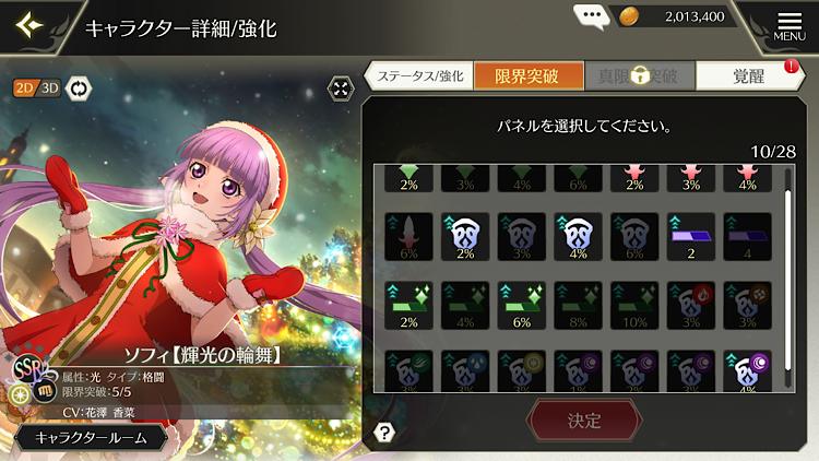 f:id:Yuki-19:20210602162648p:image