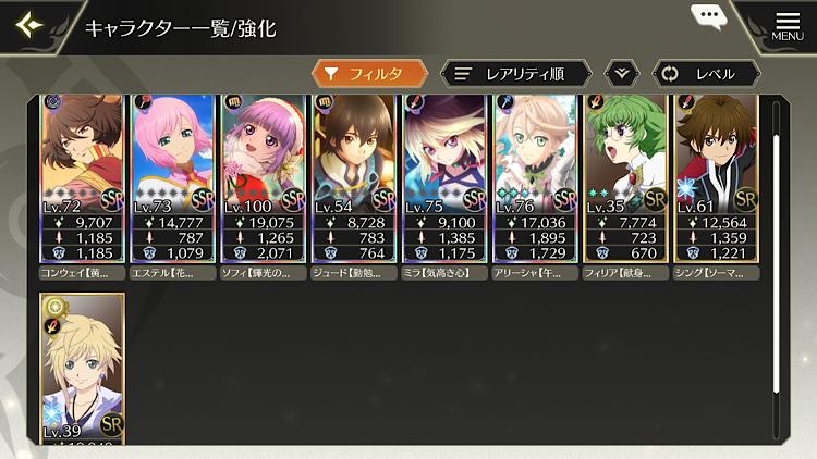 f:id:Yuki-19:20210602162722p:image