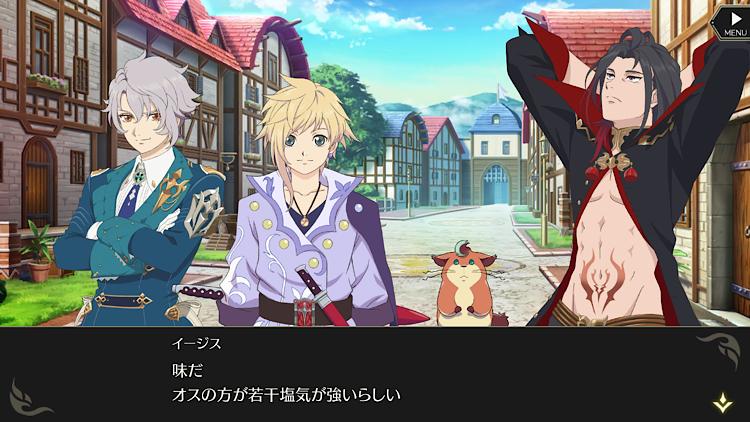 f:id:Yuki-19:20210602165440p:image