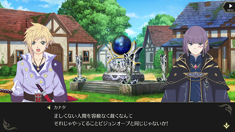 f:id:Yuki-19:20210602191412p:image