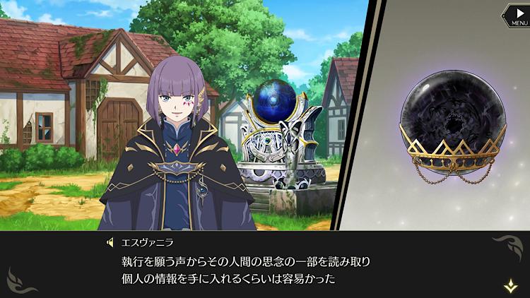 f:id:Yuki-19:20210602191430p:image