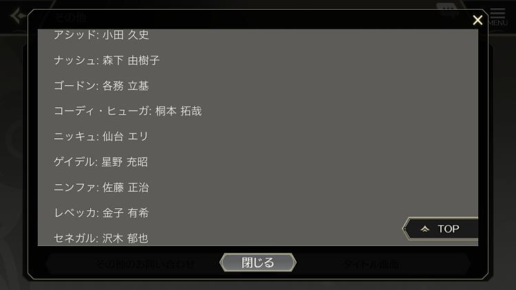 f:id:Yuki-19:20210602192309p:image