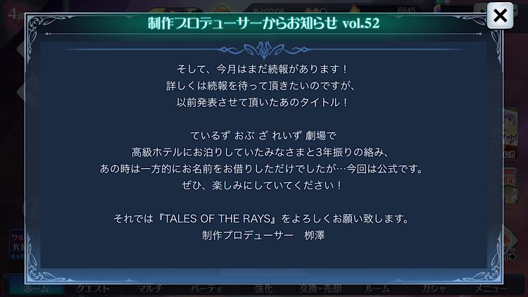 f:id:Yuki-19:20210608142503p:image