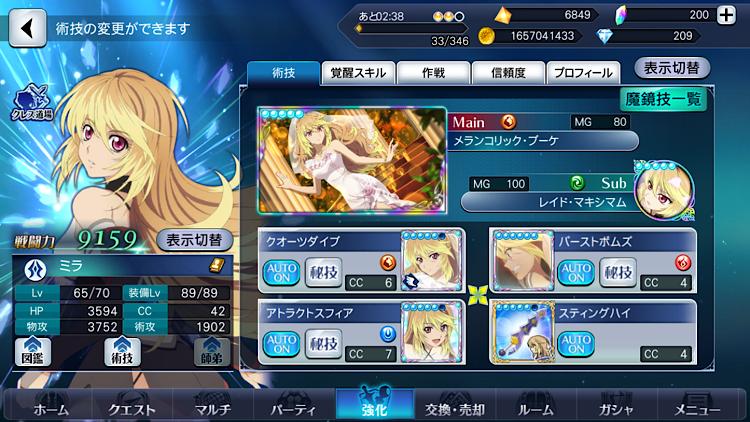 f:id:Yuki-19:20210609221543p:plain