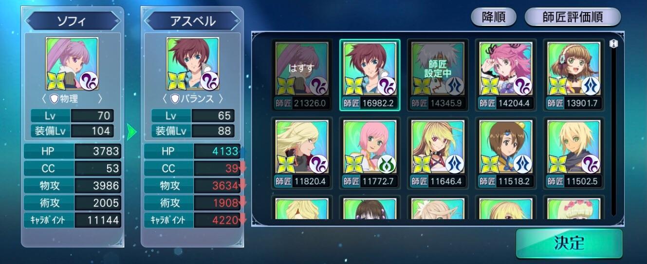 f:id:Yuki-19:20210612213256j:image
