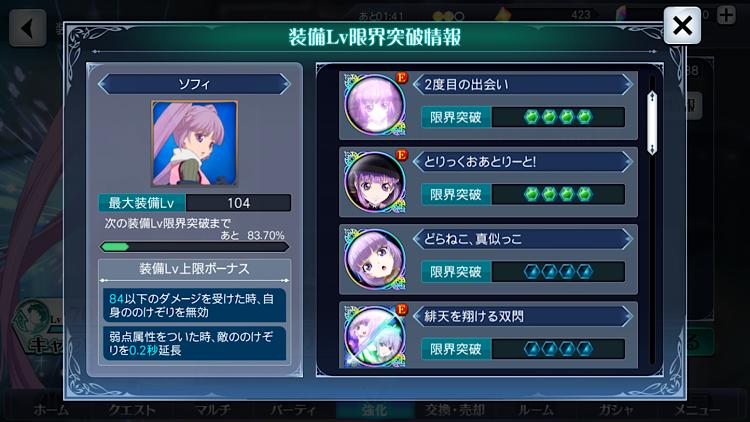 f:id:Yuki-19:20210612213312p:image