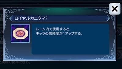 f:id:Yuki-19:20210612213601j:image
