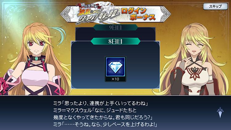 f:id:Yuki-19:20210612213621p:image
