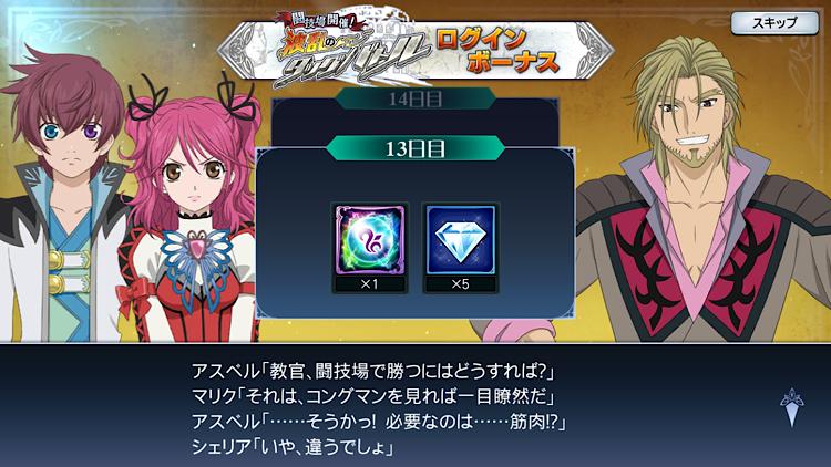f:id:Yuki-19:20210612213745p:image