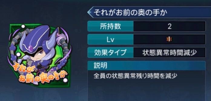 f:id:Yuki-19:20210612213931j:image