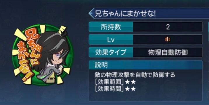 f:id:Yuki-19:20210612213949j:image