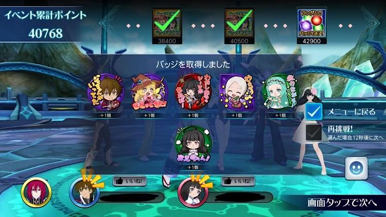 f:id:Yuki-19:20210612214003j:image