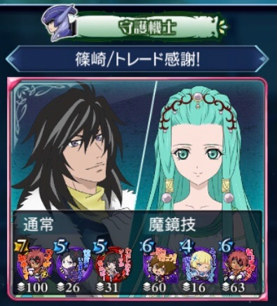 f:id:Yuki-19:20210612214333j:image
