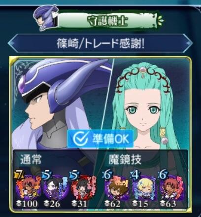 f:id:Yuki-19:20210612214337j:image