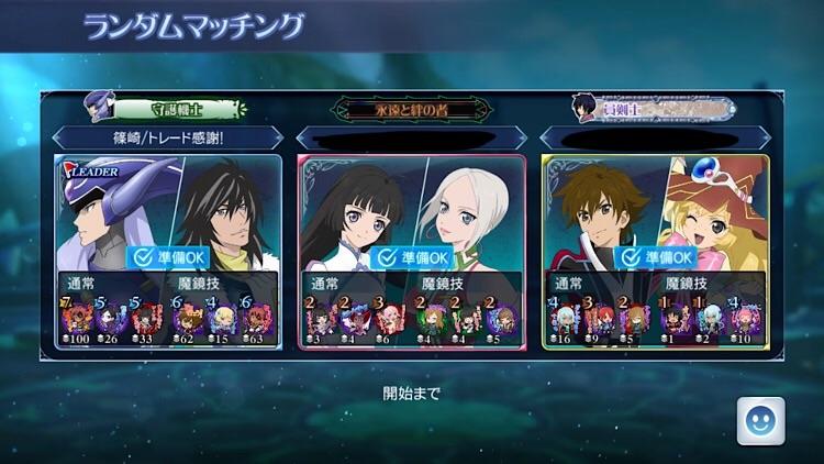 f:id:Yuki-19:20210612214355j:image