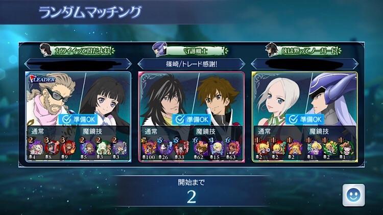 f:id:Yuki-19:20210612214400j:image